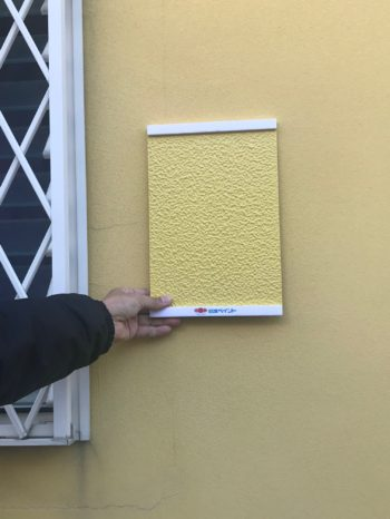 外壁のカラー選択