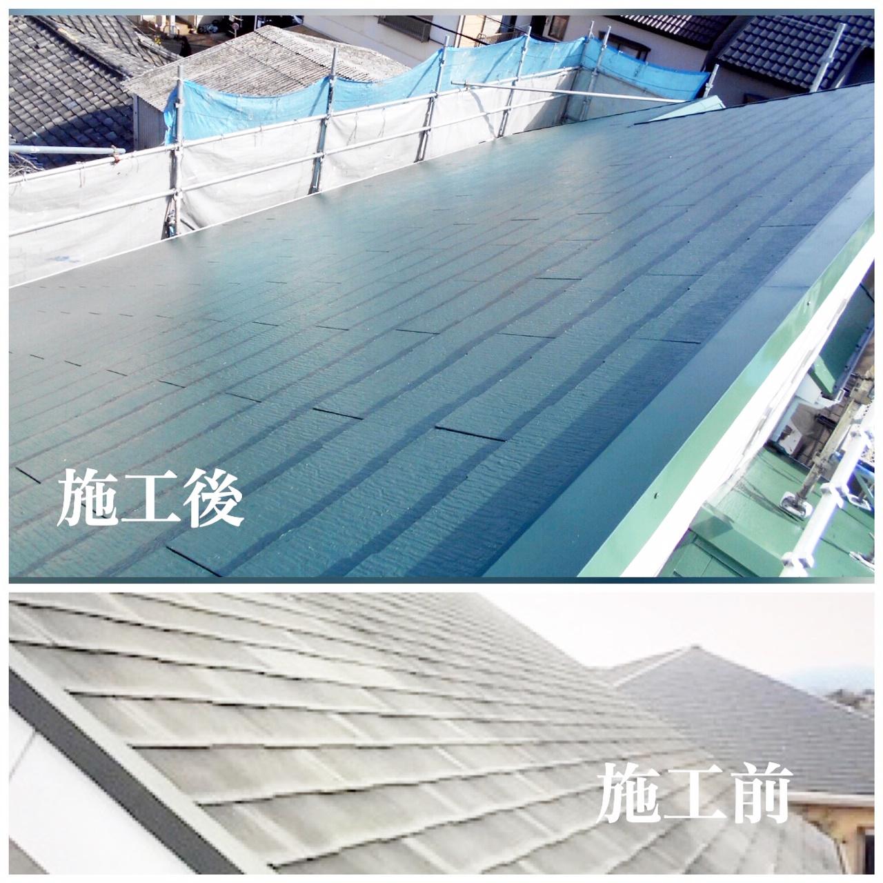 屋根用遮熱塗料のごあんない