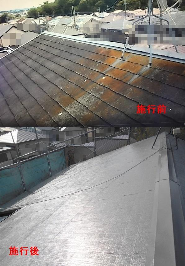 屋根の施工事例