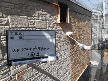 日本ペイント『高意匠サイディングボード用セラミック系外壁保護クリヤー』